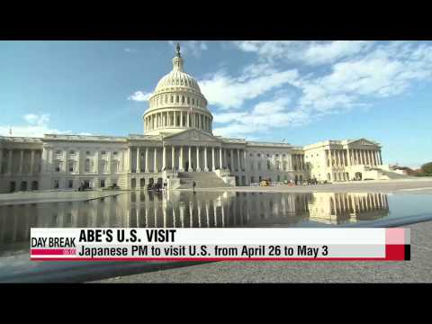 Japanese PM Shinzo Abe to visit U.S. from April 26 to May 3: White House   아베 다음