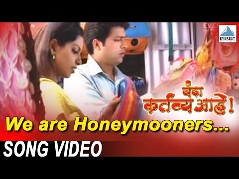 We are Honeymooners - Yanda Kartavya Aahe - Marathi Romantic...