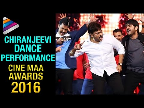 Chiranjeevi Dance Performance | Exclusive Video | Cine MAA Awards 2016 | Varun Tej | Sai Dharam Tej