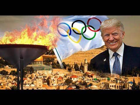 Олимпиады, Трамп, Иерусалим...