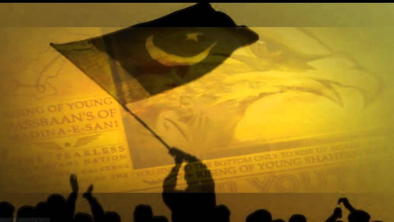 pakistan resolution day   23rd march 1940   youtube