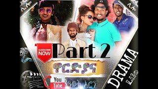 New Eritrean Drama 2018 -Wardyana-Part 2