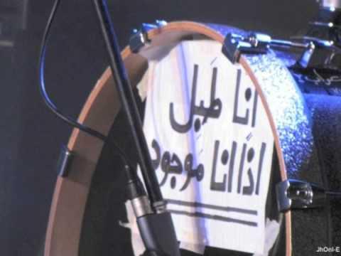 Jam Taksir - Al Houb  جمع تكسير - الحب