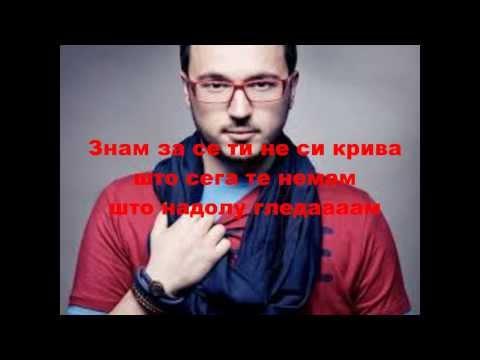 Vlatko Lozanoski - Sonce Ne Me Gree