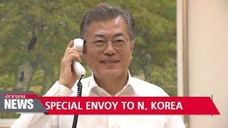 South Korea to send special envoy to North Korea, Moon tells Trump