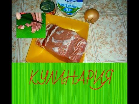 Рецепт гуляша из свинины с подливкой?Пюре картофельное рецепт с молоком