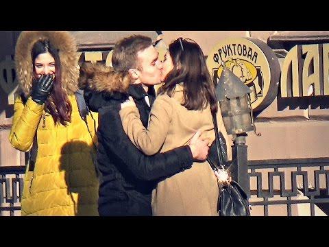 ПИКАП: КАК ПОЦЕЛОВАТЬ НЕЗНАКОМУЮ ДЕВУШКУ/  How to kiss an unfamiliar girl