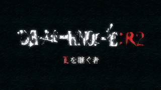 Death Note Relight 2 L's Successors Trailer (Greek Subs)