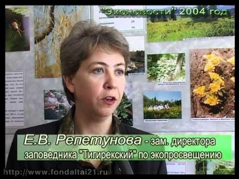 """Фильм """"Тигирекский заповедник"""" ч. 2 (2/3) 2004 год"""