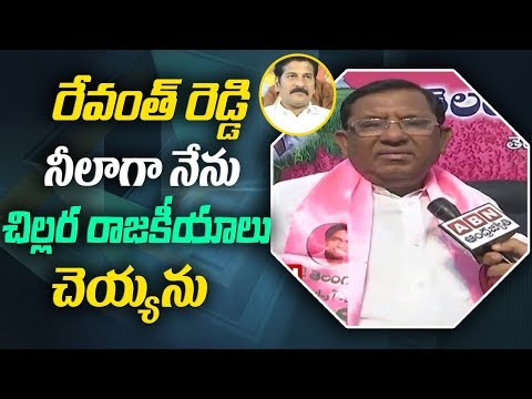TRS Leader Sitaram Naik Responds on Revanth Reddy Comments,Face to Face