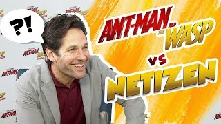 Antman Asked By Netizen