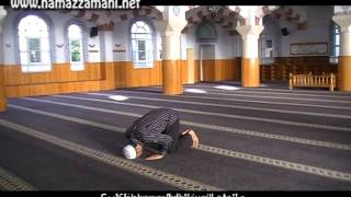 How to perform salat al zuhr - Four Rak