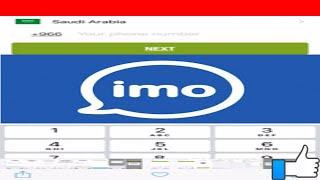 IMO Software (How To Start In Mobile )
