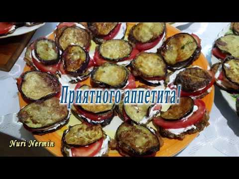 Баклажаны с помидорами и чесноком рецепт