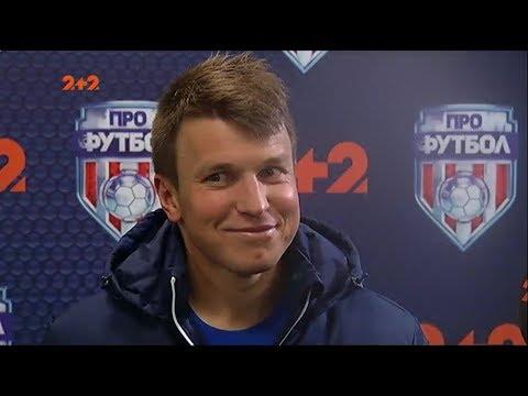 Руслан Ротань про дебют за Динамо: Тут усі викладаються на 100 %