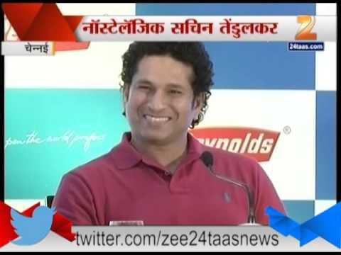 Zee 24Taas | Sachin Re Lives His Memories