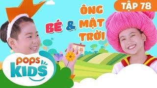 Mầm Chồi Lá Tập 78 - Bé Và Ông Mặt Trời   Nhạc Thiếu Nhi Cho Bé   Vietnamese Songs For Kids