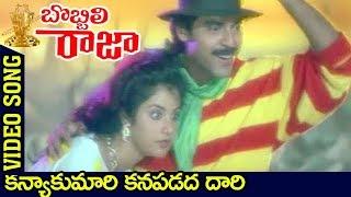 Kanyakumari Kanapadadha Daari Full video Song | Bobbili Raja movie | Venkatesh | Suresh Productions