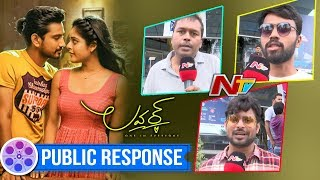 Lover Movie Public Talk | #Lover Public Response | Raj Tarun | Rhiddi Kumar | NTV