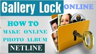 How to create a online private photo album with Photobucket - Hindi