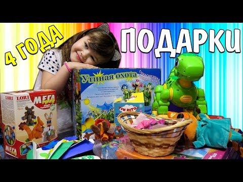 Подарок дочке на день рождения идеи 834