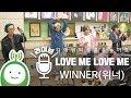 "WINNER(위너) ""LOVE ME LOVE ME"" [김예원의 볼륨을 높여요]"