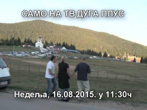 NAJAVA - Reportaza Slava Sv.Pantelejmon Vucija Luka 2015 - (Tv Duga Plus 2015)