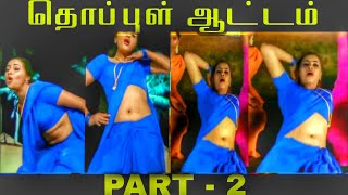 Hot Navel Dance Slow motion | Thoppul Attam Part 2 | Shailaja