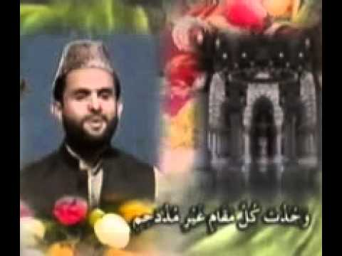 Qasida Burda Sharif-Arabic-Urdu-English
