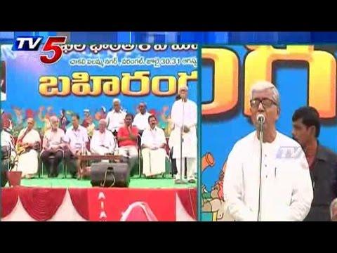 Tripura CM Manik Sarkar Criticise Modi | Warangal Agriculture Meet : TV5 News