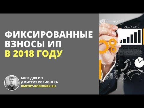 Образец платежного поручения в пфр в 2018