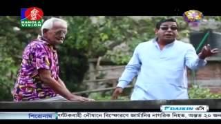 Bangla ঈদুল আযহা Natok 2016 Average Aslam Er Bibaho Bivrat Part 3 ft  by Mosharraf Karim