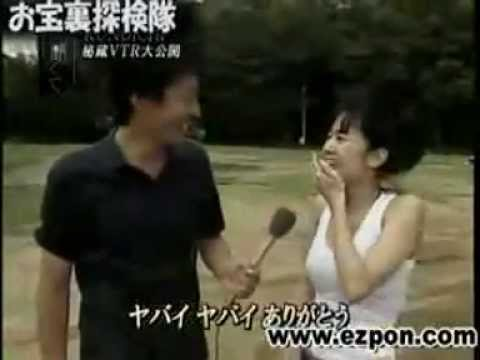 Sora Aoi On Ninja Warrior.mp4 video