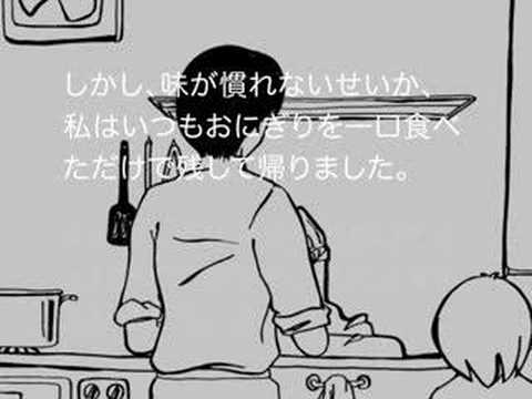 父のお弁当