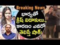 Reasons Behind Director Krish Divorce | Director Krish Marriage And Family Life | Tollywood Nagar