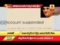 Sonu Nigam supports Abhijeet Bhattacharya after his account was suspended
