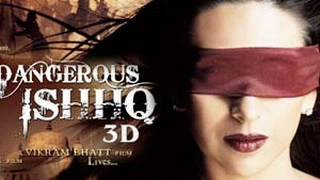 Dangerous Ishq - Naina Re Paino Cover - Dangerous Ishq - GrooveMix CLEAR AUDIO