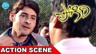 Mahesh Babu Warning Ashish Vidyarthi - Pokiri Movie Scenes | Ileana | Puri Jagannadh