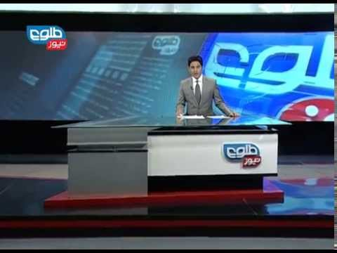 TOLOnews 6 pm News 31 August 2014/ طلوع نیوز ۰۹ سنبله ۱۳۹۳