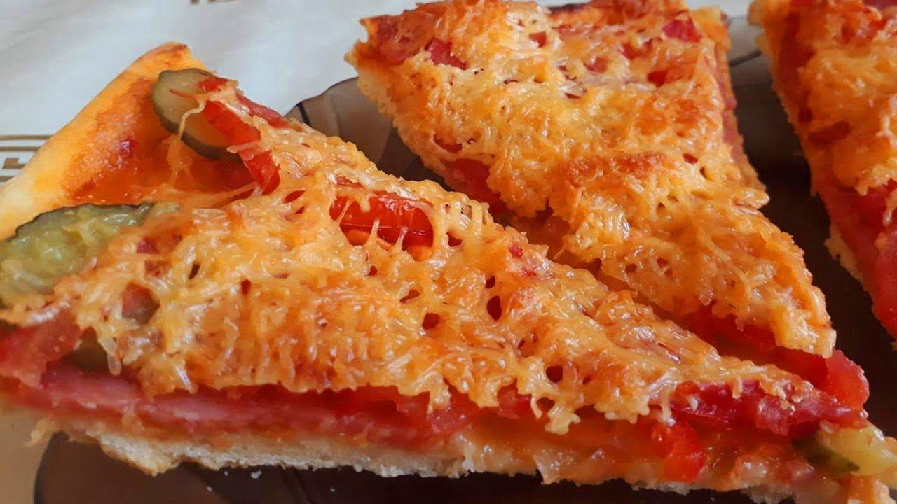 Как сделать пиццу по домашнему 530