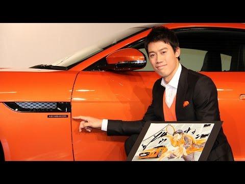 錦織圭限定モデルのジャガー発表!「Fタイプ KEI NISHIKORI EDITION」発売記念イベント(1)