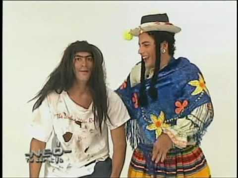 Neo - Chola y Guarayo
