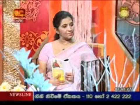 Books Release 2012 Itn Publicity Ven Gonadeniye Seewalee video