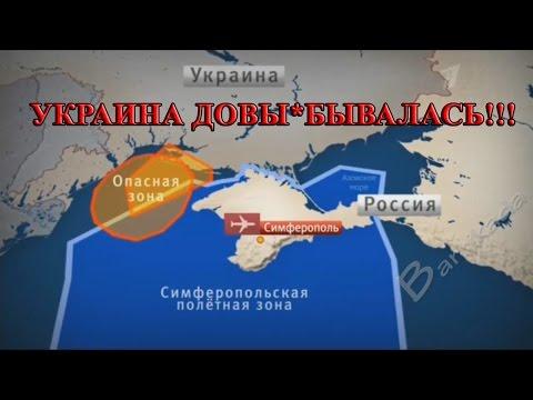 МинОбopoны РФ вручило черную метку Укpaинe!!!