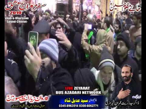 azadari In karbala  Iraq 2019 Salar Zakir Syed Zuriat Imran Sherazi busazdari network 2