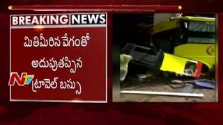 Private Bus crashes into Petrol Bunk in Medak | Few People Injured | NTV