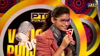 Sakshi Rati | Ludhiana Auditions | Voice Of Punjab Season 7 | PTC Punjabi