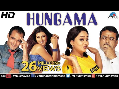 Hungama (HD) | Hindi Movies 2016 Full Movie | Akshaye Khanna Movies | Bollywood Comedy Movies thumbnail