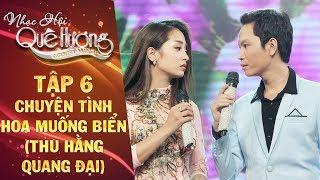 Nhạc hội quê hương | tập 6: Chuyện tình Hoa Muống Biển - Thu Hằng, Quang Đại