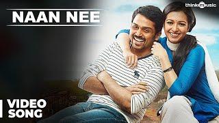 Madras - Naan Nee